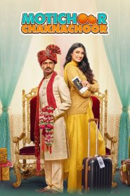 Motichoor Chaknachoor (2019) HD Watch & Download