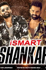 Ismart Shankar (2020) Hindi Dubbed