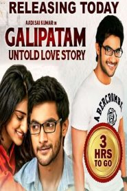 GaliPatam Untold Love Story (2020) Hindi Dubbed