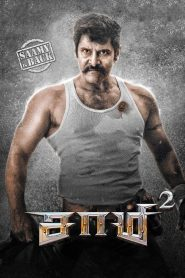 Saamy 2 (2019) HD Hindi Dubbed Watch Online & Download