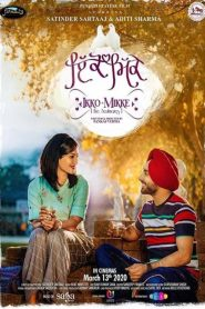 Ikko Mikke (2020) Punjabi HD Movie