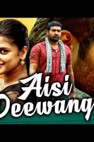 Aisi Deewangi 2020 Hindi Dubbed