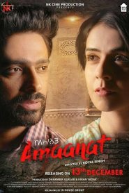 Amaanat (2019) Punjabi HD Watch & Download