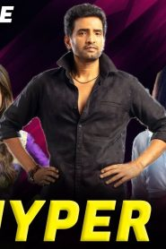 Hyper 2 (Inimey Ippadithan 2020) Hindi Dubbed