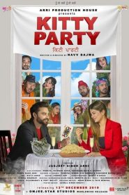 Kitty Party 2019 Punjabi HD Full Movie