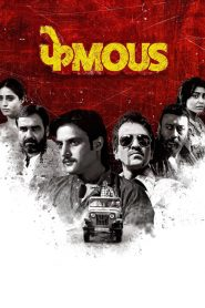 Phamous (2018) HD Full Movie Watch Online