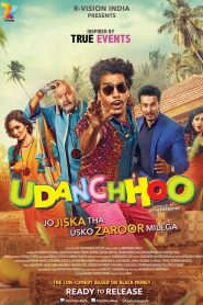 Udanchhoo (2018) HD Full Movie Watch Online