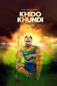 Khido Khundi (2018) Punjabi HD Full Movie Watch Online