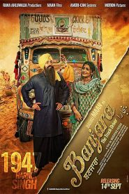 Banjara: The Truck Driver (2018) Punjabi HD Full Movie Watch Online