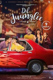 Dil Juunglee (2018) HD Full Movie Watch Online