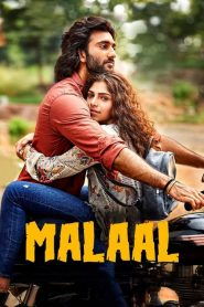 Malaal (2019) HD Full Movie Watch Online