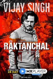 Raktanchal (2020) Hindi Season 1 Complete Watch Online