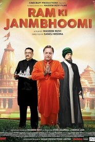Ram Ki Janmabhoomi (2019) HD Full Movie Watch Online
