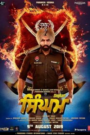 Singham (2019) HD Punjabi Full Movie Watch Online