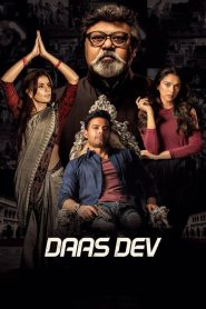 Daas Dev (2018) HD Full Movie Watch Online