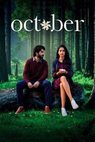 October (2018) HD Full Movie Watch Online