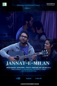 Jannat E Milan (2018) HD Full Movie Watch Online