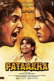 Pataakha (2018) HD Full Movie Watch Online