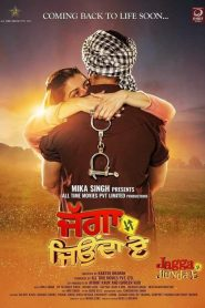 Jagga Jiunda E (2018) HD Full Movie Watch Online
