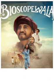 Bioscopewala (2018) HD Full Movie Watch Online